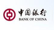 中国银行梧州分行